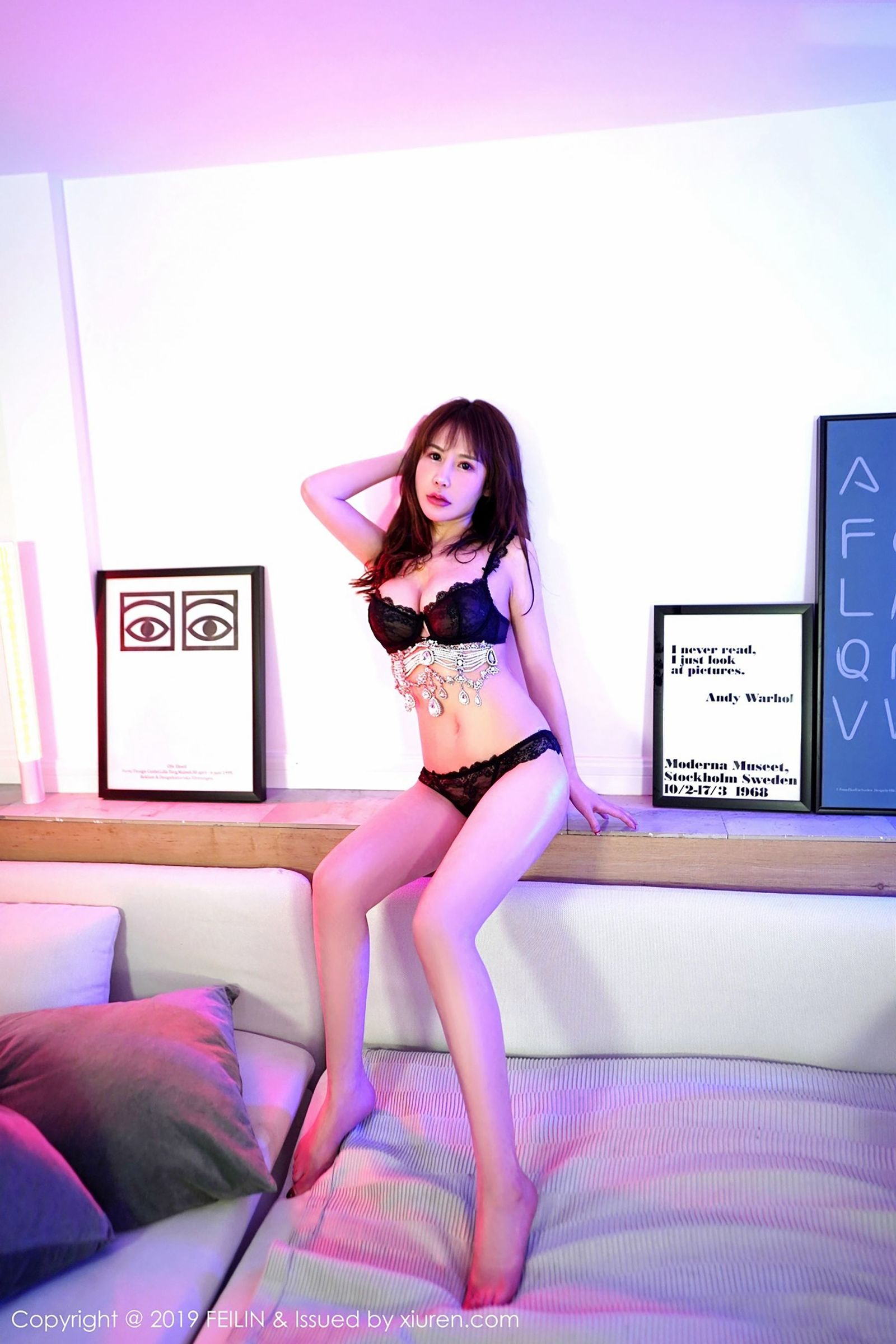 [FEILIN嗲囡囡] Vol.186 模特@苏可er性感丝袜美图[48P]