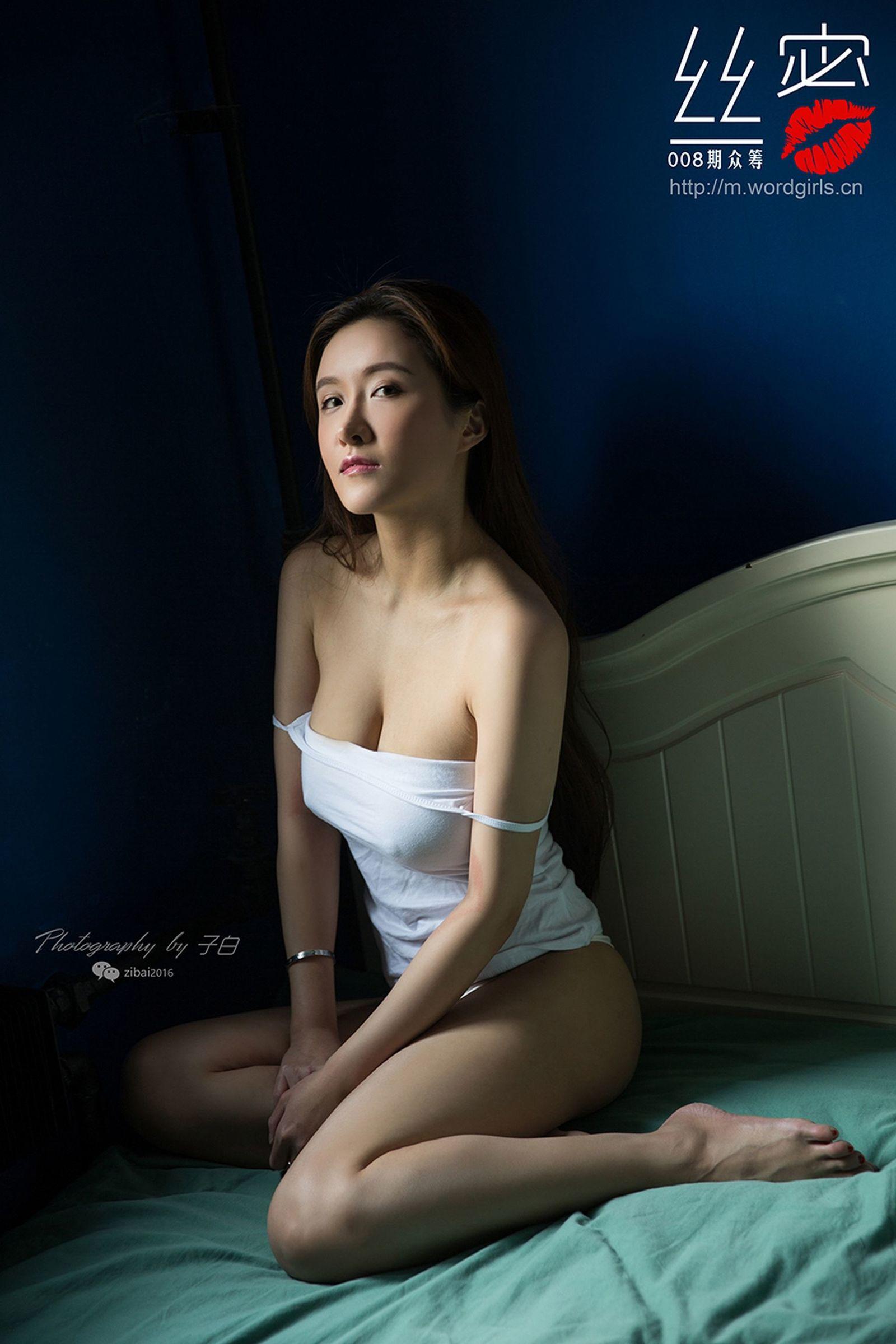 [TouTiao头条女神] JennyR - 008期丝蜜众筹回报之情绪人像[9P]