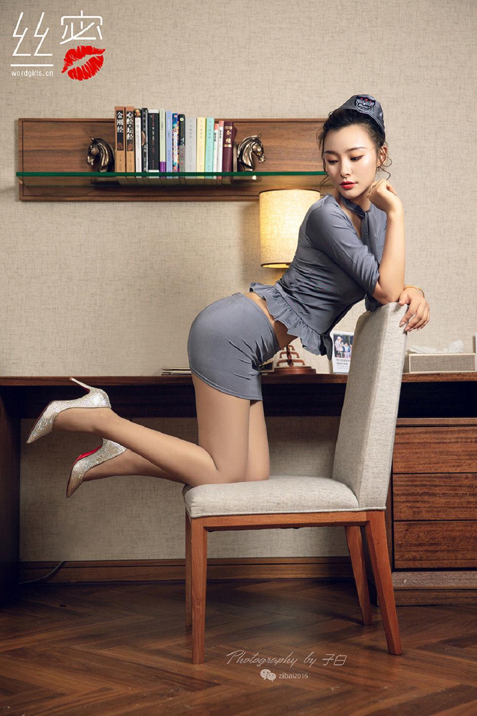 [TouTiao头条女神] 索菲 - 各位乘客,请坐稳扶好![9P]